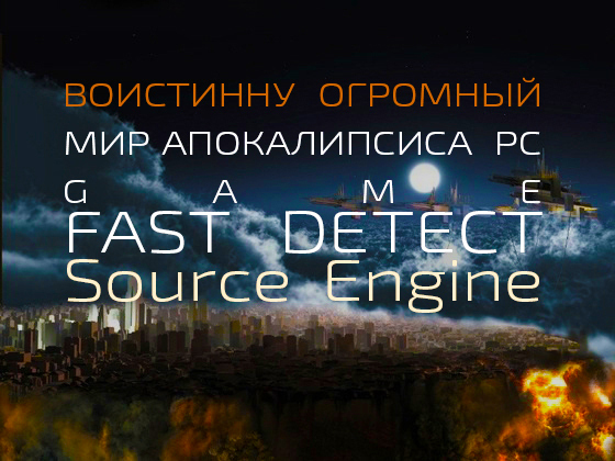 PC GAME FAST DETECT