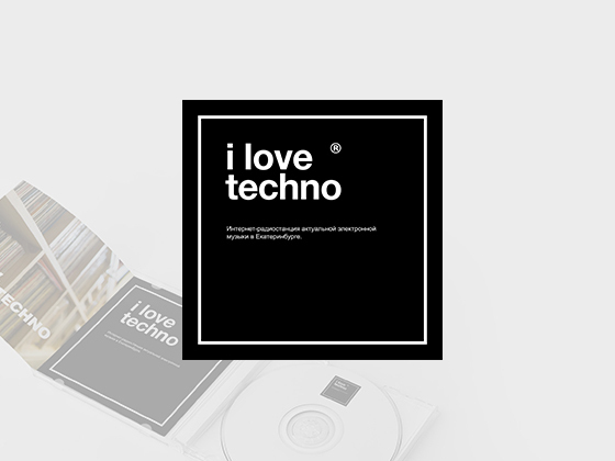 Интернет-радиостанция I LOVE TECHNO.