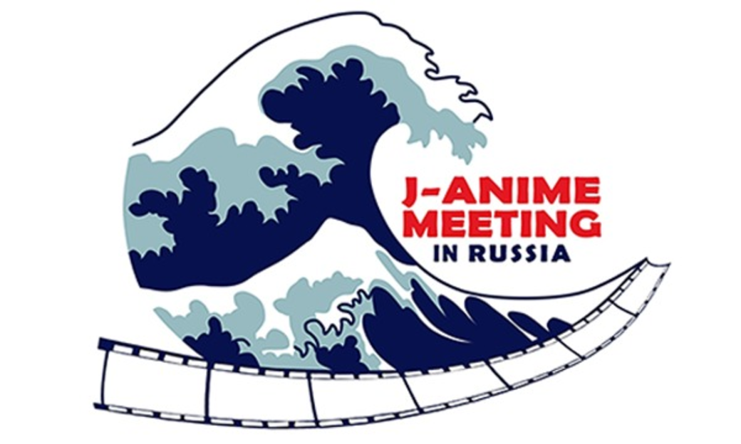 J-Anime Meeting in Russia 2020