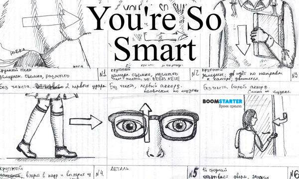 You're So Smart